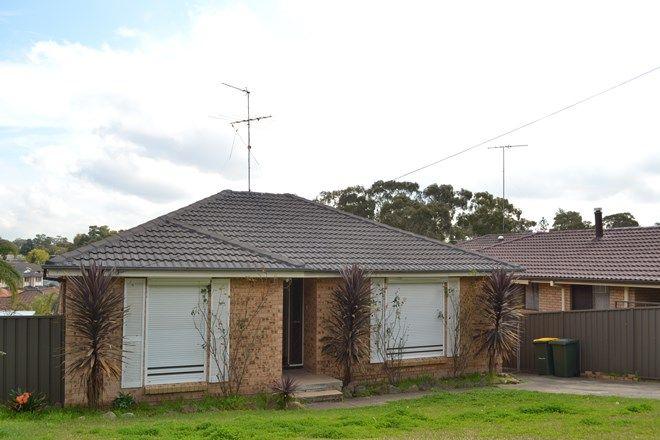 Picture of 32 Nairana Drive, MARAYONG NSW 2148