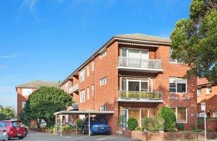 Picture of 17/110-112 Chuter Avenue, Ramsgate Beach NSW 2217