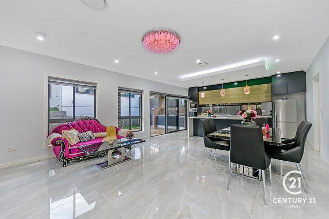 Picture of 9-9A Alliott Street, BRADBURY NSW 2560