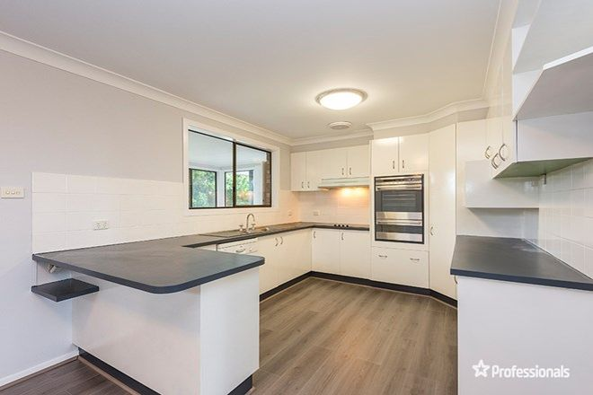 Picture of 76 Rileys Hill Road, BROADWATER NSW 2472