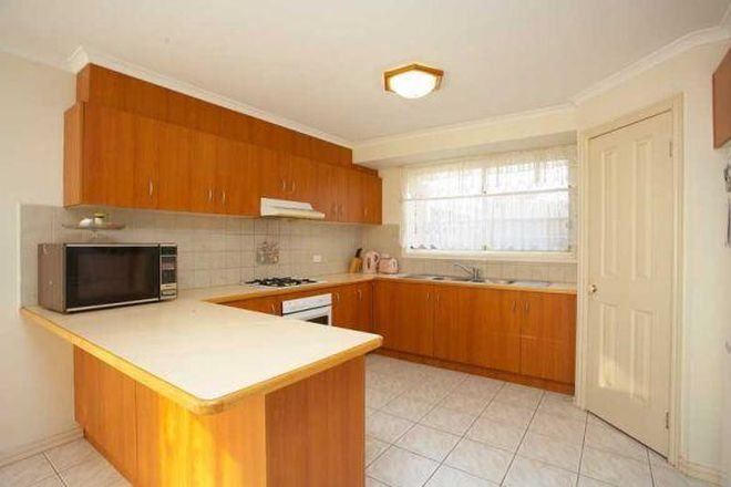 Picture of 12 Magenta Court, SUNSHINE WEST VIC 3020