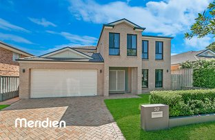 Picture of 32 Golden Grove Ave, Kellyville NSW 2155