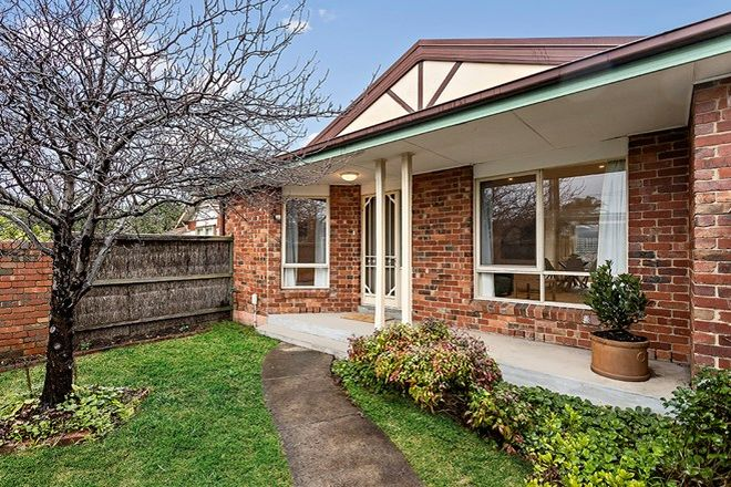 Picture of 1/1051 Dandenong Road, MALVERN EAST VIC 3145