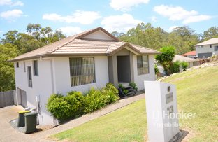 Picture of 33 Meridian Way, Beaudesert QLD 4285
