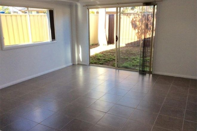 Picture of 44a Shadlow Crescent, ST CLAIR NSW 2759