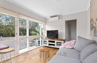 Picture of 7/47 Penkivil  Street, Bondi NSW 2026