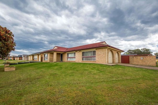 Picture of 1 Thomas Bell Avenue, WERRINGTON COUNTY NSW 2747