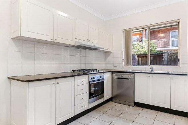 Picture of 2/1C Ingram Street, KENSINGTON NSW 2033