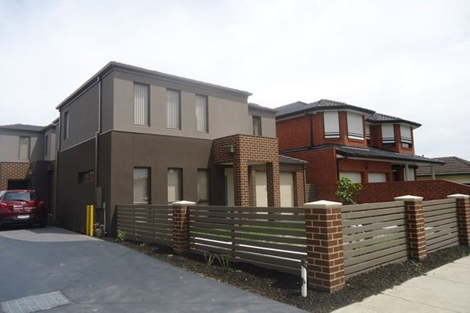 Picture of 9/56-60 Bryants Road, DANDENONG VIC 3175
