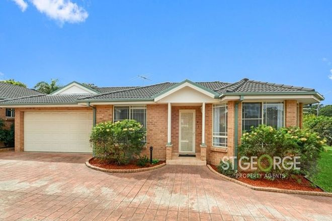 Picture of 9/900 Forest Road, PEAKHURST NSW 2210