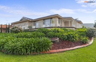 Picture of 35 Baynton Place, St Helens Park NSW 2560