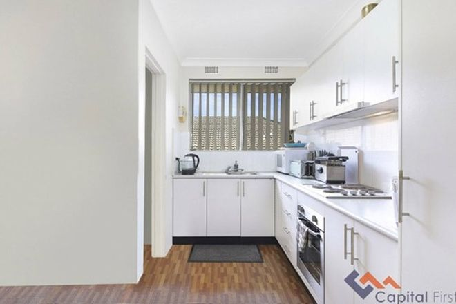 Picture of 7/39-41 Manchester Street, MERRYLANDS NSW 2160