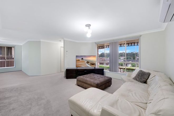 Picture of 22 Sopwith Avenue, RABY NSW 2566