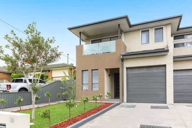 Picture of 30 Paul Street, DUNDAS NSW 2117