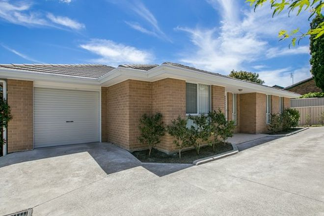 Picture of 9 Osborn Crescent, RAYMOND TERRACE NSW 2324