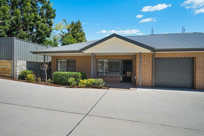 Picture of 29/16 Collinson Street, TENAMBIT NSW 2323