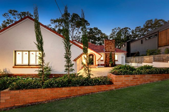 Picture of 52 Solar Street, COORPAROO QLD 4151
