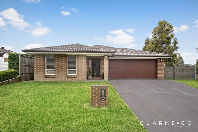 Picture of 63 Mckeachie Drive, ABERGLASSLYN NSW 2320
