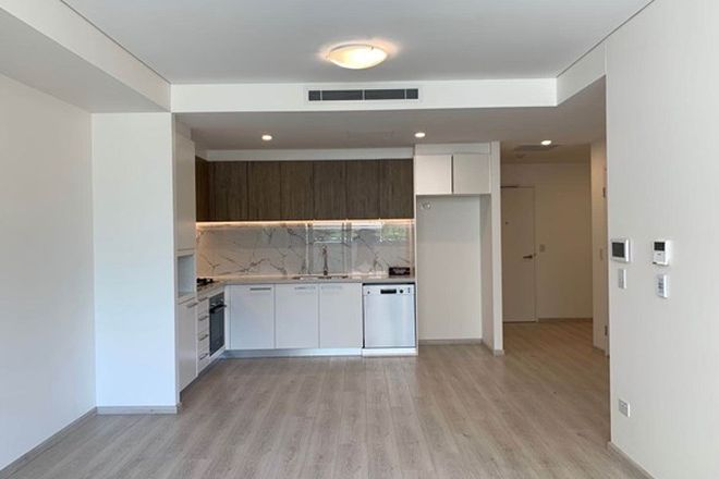 Picture of G15-D/1 Herlina Cres, ROUSE HILL NSW 2155