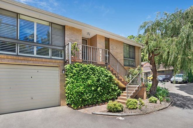 Picture of 6/1 Libya Place, MARSFIELD NSW 2122