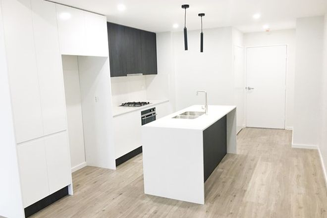Picture of 102/680-682 Canterbury Road, BELMORE NSW 2192