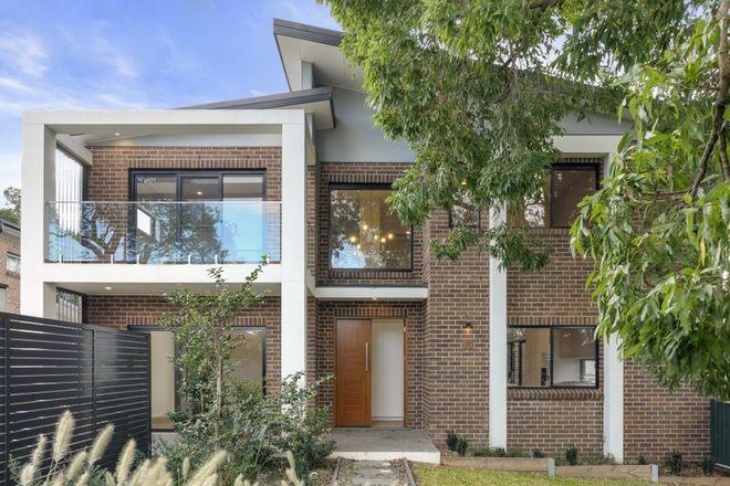 Picture of 4/5 Ellen Street, RYDE NSW 2112