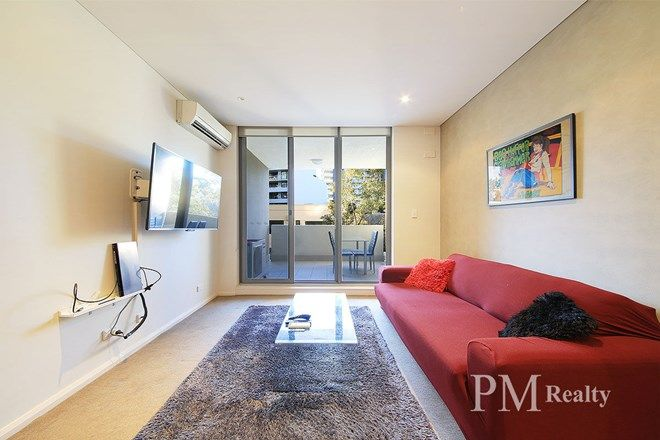 Picture of 106/149 O'Riordan Street, MASCOT NSW 2020