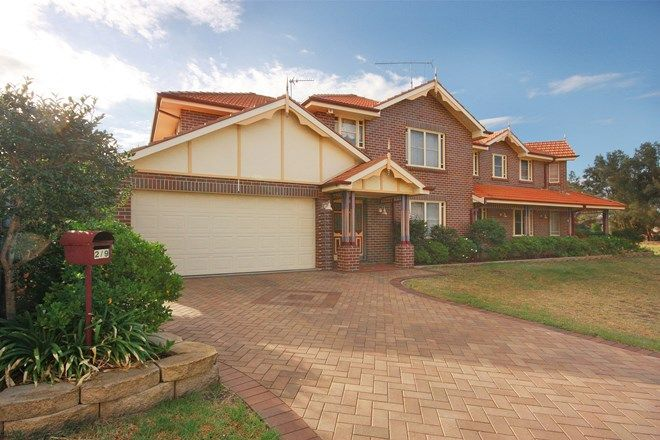 Picture of 2/9 George Tate Close, WOONONA NSW 2517