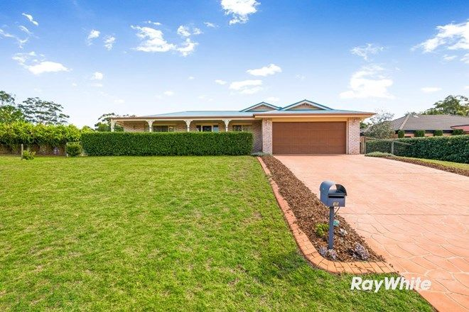 Picture of 15 Diosma Drive, HIGHFIELDS QLD 4352