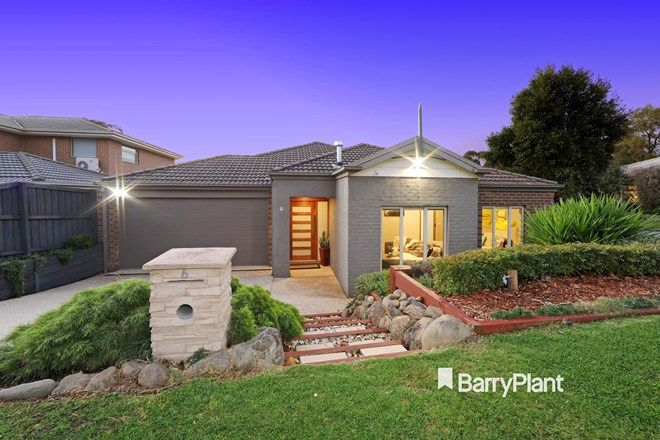Picture of 6 Straughan Close, LYSTERFIELD VIC 3156