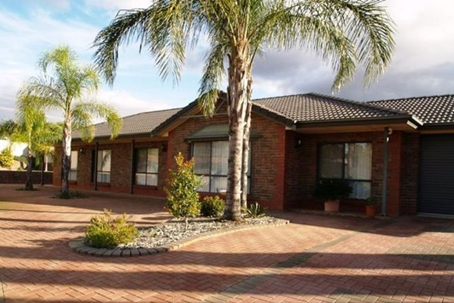 Picture of 6 Wilton Court, WAIKERIE SA 5330