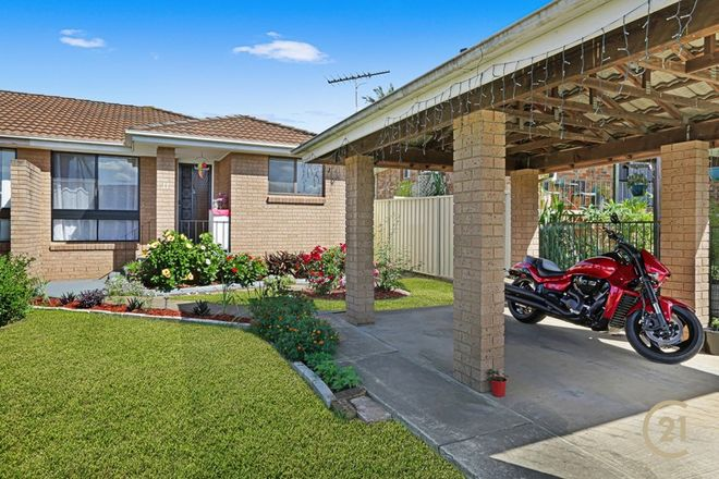 Picture of 11 Campbell Close, MINTO NSW 2566