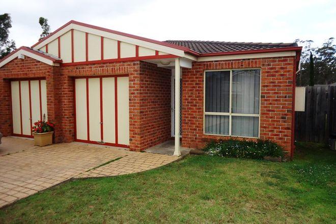Picture of 81 Dalmeny Drive, PRESTONS NSW 2170