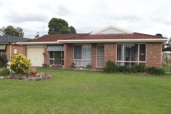 Picture of 2A Martindale Street, DENMAN NSW 2328