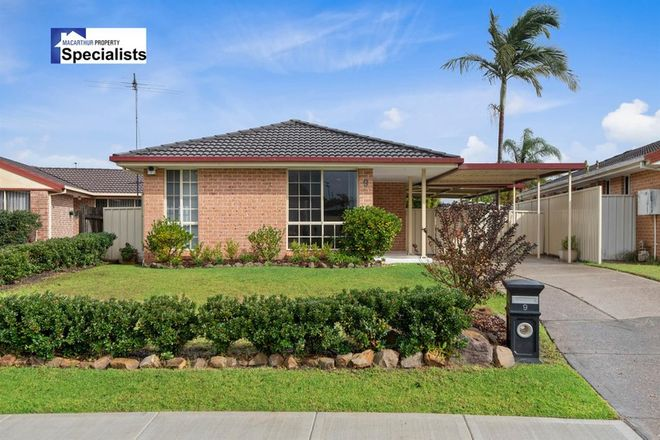 Picture of 9 Carandini Street, ST HELENS PARK NSW 2560