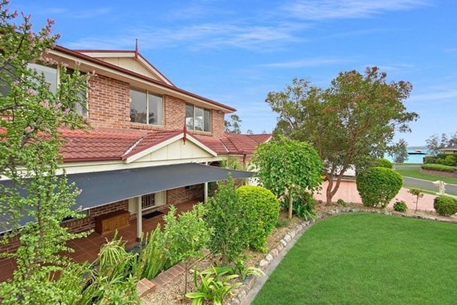 Picture of 21 KANE ROAD, BONNELLS BAY NSW 2264