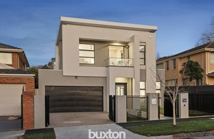 Picture of 4 Meadow Grove, Deepdene VIC 3103