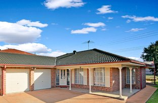 Picture of 8 Rooke Court, Kellyville NSW 2155