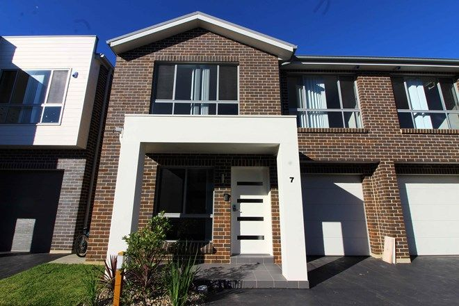 Picture of 7 Mercy  Glade, SCHOFIELDS NSW 2762