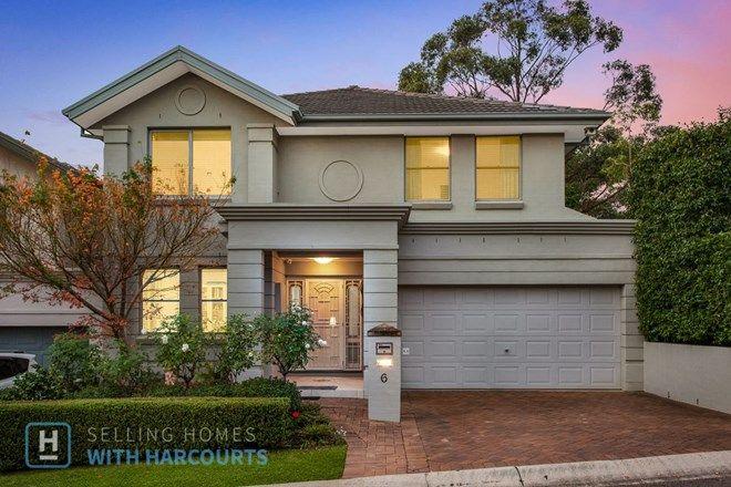 Picture of 6 Ibis Place, BELLA VISTA NSW 2153