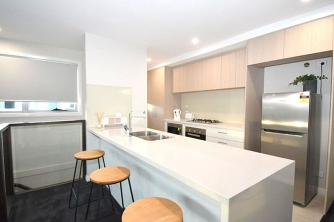 Picture of 1 Shannon Way, ORAN PARK NSW 2570