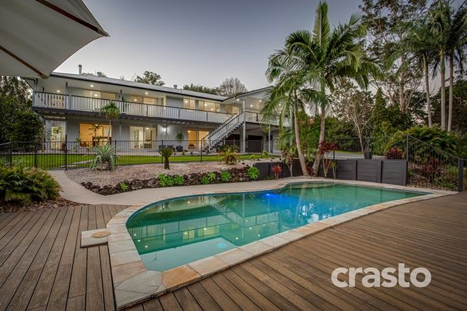 Picture of 13 Verdure Place, BONOGIN QLD 4213