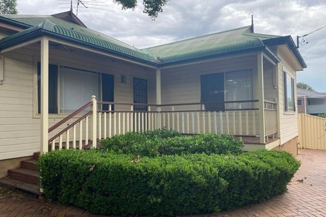 Picture of 9 Philip Street, PANANIA NSW 2213
