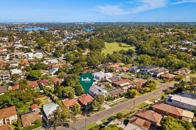 Picture of 118 Hurstville Road, HURSTVILLE GROVE NSW 2220