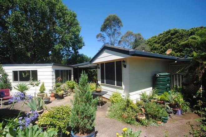 Picture of 5 Rocky Creek Road, DORRIGO NSW 2453