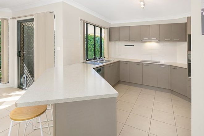 Picture of 18 Mcentyre Street, COFFS HARBOUR NSW 2450
