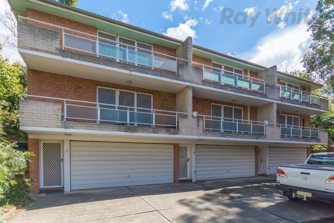 Picture of 5/56 Sloane Street, SUMMER HILL NSW 2130
