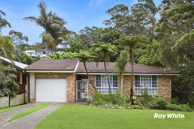Picture of 7 Laurence Avenue, BUNDEENA NSW 2230
