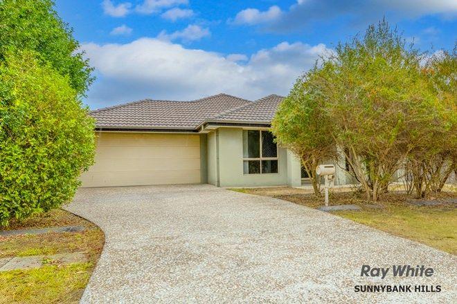 Picture of 7 Durre Street, CALAMVALE QLD 4116