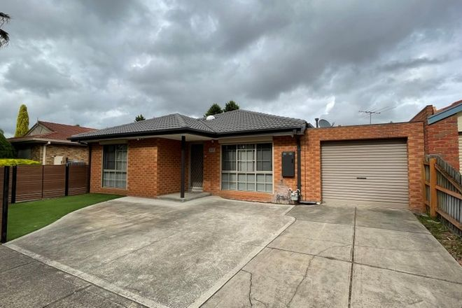 Picture of 17 Carroll Crescent, MILL PARK VIC 3082